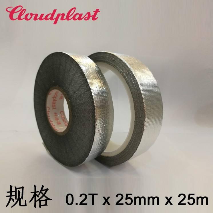 耐高温热反射铝箔玻纤硅胶胶带 – Cloudplast 8250
