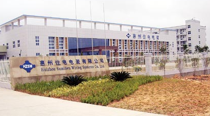 惠州住电电装有限公司_禹州线束绒布胶带批发_绒布胶带跟布基胶带哪个贵