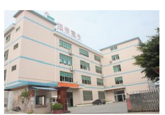 深圳佑申电子有限公司_防水绒布胶带厂商公司_绒布胶带哪儿有卖