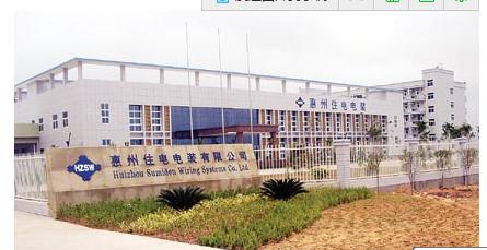 惠州住成电装有限公司_绒布胶带在哪儿买_儋州汽车胶带绒布厂家批发价格