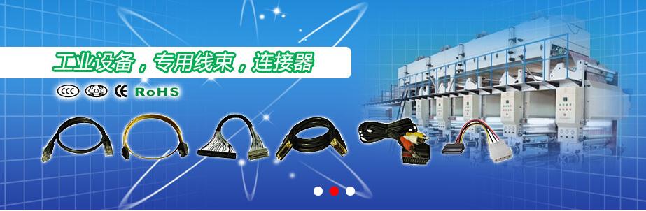 耐高温绒布胶带批发_绒布胶带缠绕机_深圳市钰展电子有限公司