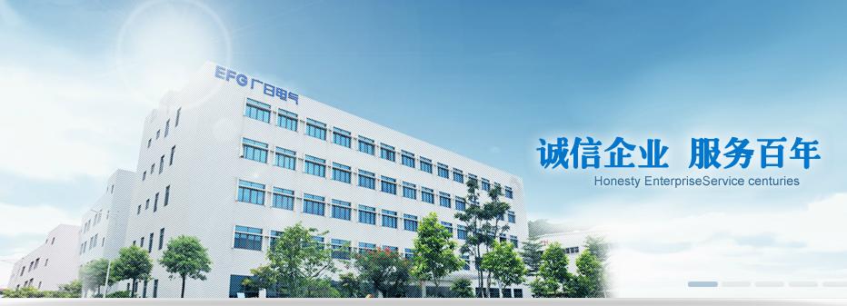 广州广日电气设备有限公司_25mm绒布胶带_绒布消音胶带