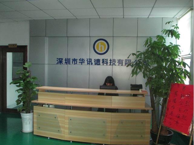 耐磨绒布胶带的材质是什么_绒布涤纶胶带_深圳市华讯德科技有限公司