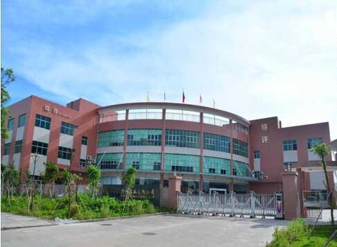 惠州市特许实业有限公司_汽车线绒布胶带种类_绒布胶带绝缘吗