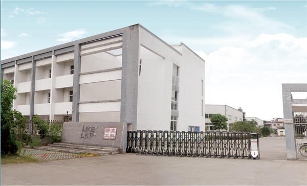 黄山市立科精工工业有限公司_开远汽车胶带绒布厂家批发价格_布基胶带和绒布胶带